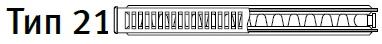 Стальные радиаторы Vaillant 21 тип