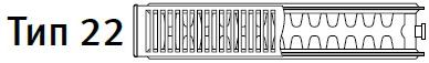 Стальные радиаторы Vaillant 22 тип