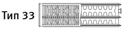 Стальные радиаторы Vaillant 33 тип