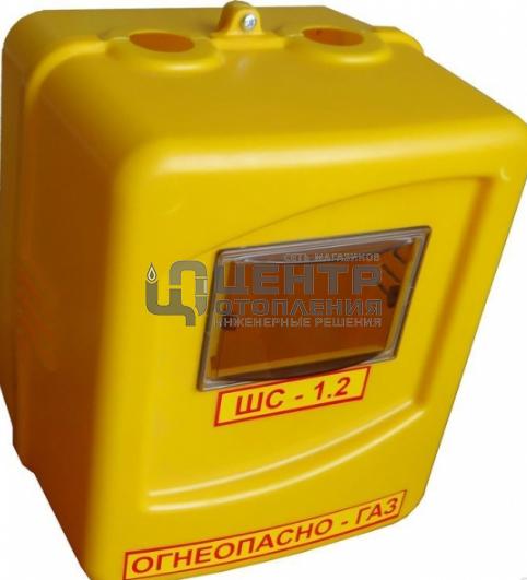 Корпус газовый КГ G4 (110 мм) пластик фото