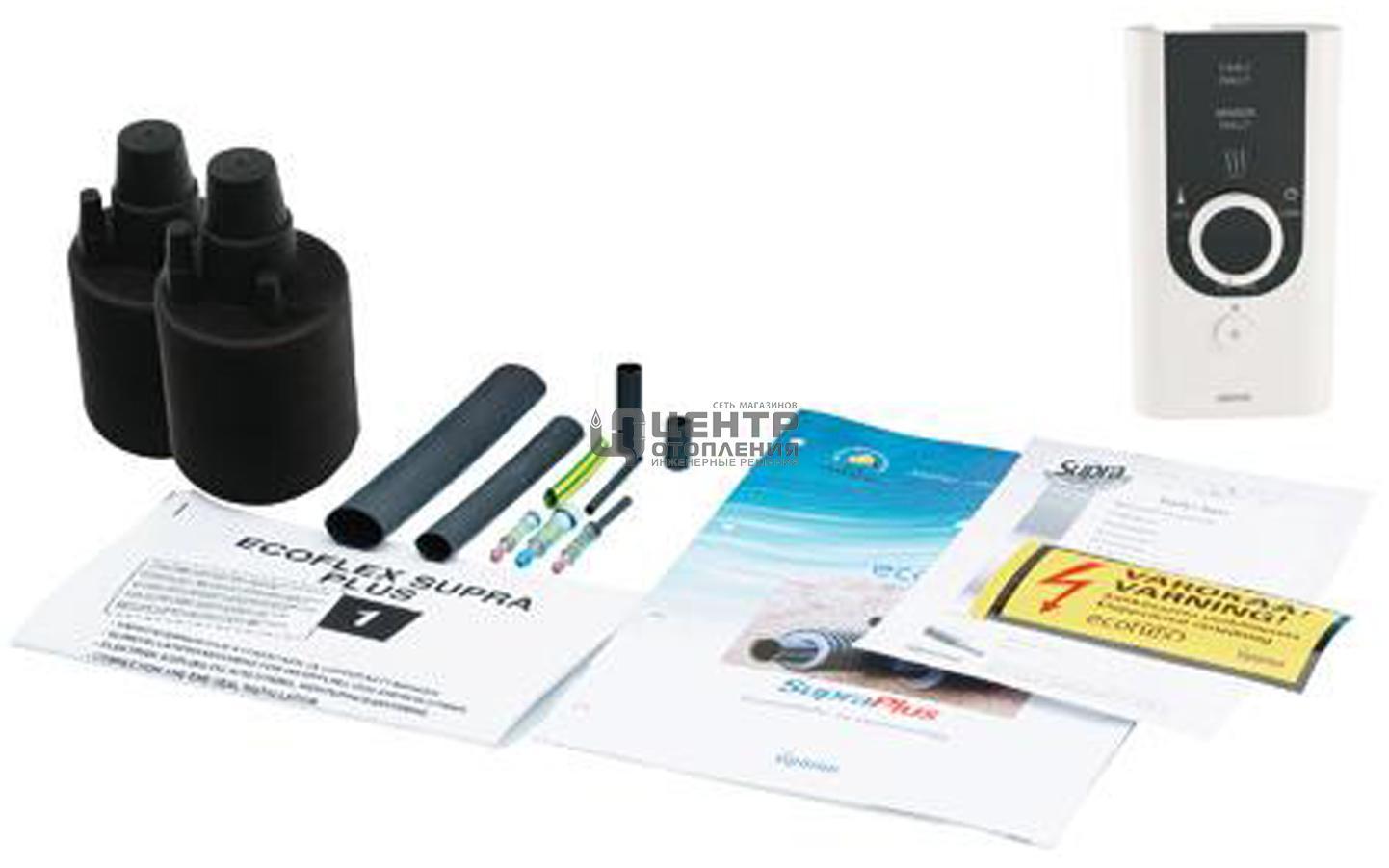 Uponor Ecoflex Supra PLUS комплект подключения и окончания  40+50/90 фото