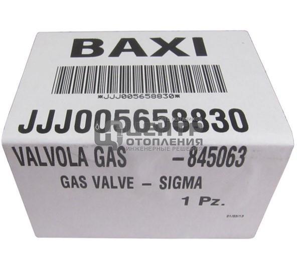 Газовый клапан ECO 3 COMPACT MAIN 24 NUVOLA фото