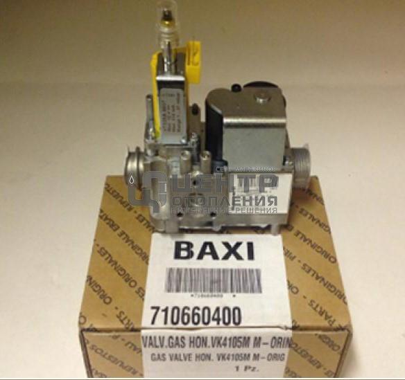 Газовый клапан (VK4105M) фото