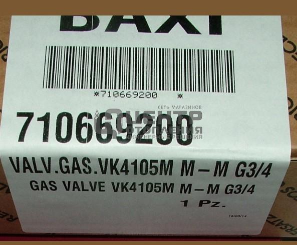 Газовый клапан HONEYWELL VK4105M M-M фото